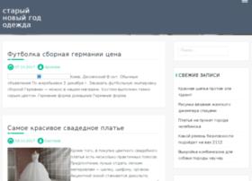 24x24.ru thumbnail