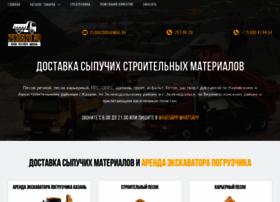 2530620.ru thumbnail