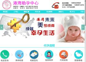 256431939.cn thumbnail
