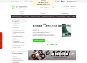 25stankov.ru thumbnail