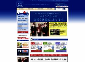 2626.co.jp thumbnail