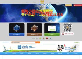 2635q.cn thumbnail