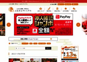 26p.jp thumbnail