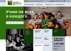 28shkola.ru thumbnail