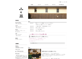 299.jp thumbnail