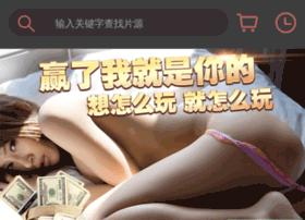 29gw.cn thumbnail