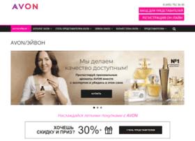 2avon.ru thumbnail