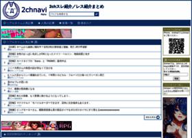 2chnavi.net thumbnail