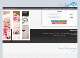 آدرس جدید سایت توران 81 آدرس جدید سایت