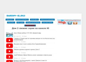 2dom-2.ru thumbnail