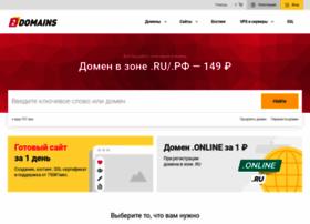 2domains.ru thumbnail