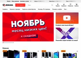 2droida.ru thumbnail