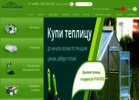 2dum.ru thumbnail