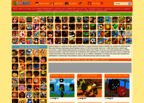2game.com.ua thumbnail