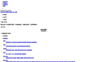 2ge.cn thumbnail