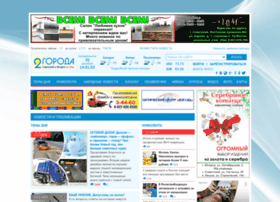 2goroda.ru thumbnail