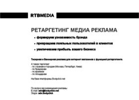 2gotothesite.ru thumbnail