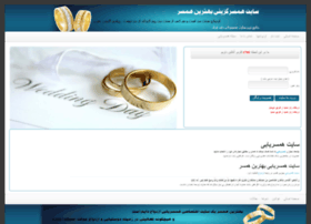 2hamhadaf.ir thumbnail