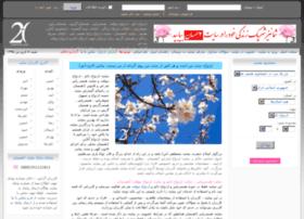 2hamsan4.ir thumbnail