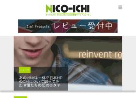 2in1pc.jp thumbnail