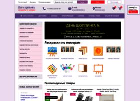 2kartinki.ru thumbnail