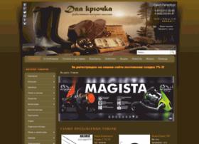 2kruchka.ru thumbnail