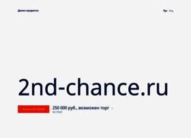 2nd-chance.ru thumbnail