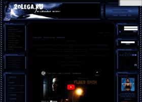 2olega.ru thumbnail