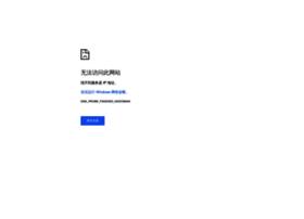2pkebng.cn thumbnail