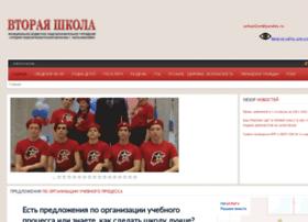 2school.ru thumbnail