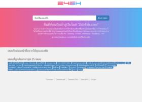 2sh4sh.com thumbnail