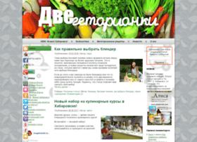 2vegetarianki.ru thumbnail
