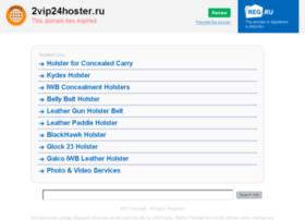 2vip24hoster.ru thumbnail