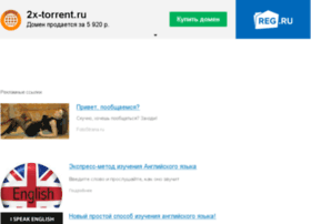2x-torrent.ru thumbnail