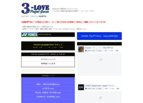 3-love.net thumbnail