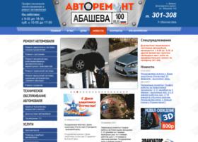 301308.ru thumbnail