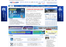 31expo.com thumbnail