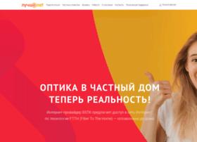 31stk.ru thumbnail