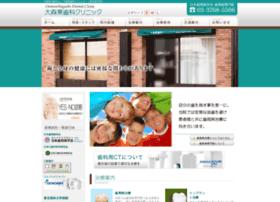 32118.jp thumbnail