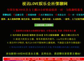 32889889aa.cn thumbnail