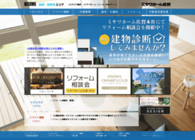 330-saga.co.jp thumbnail