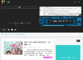 333q.net thumbnail