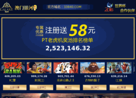 33l89.com.cn thumbnail