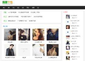 350006.cn thumbnail