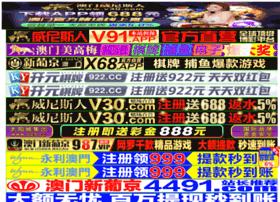 360great.com thumbnail