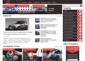 365cars.ru thumbnail