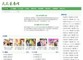 365xingzuo.net thumbnail
