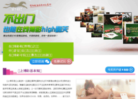 36l63.com.cn thumbnail