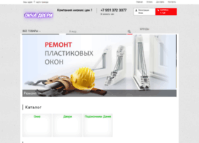 3808339.ru thumbnail