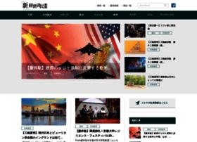 38news.jp thumbnail